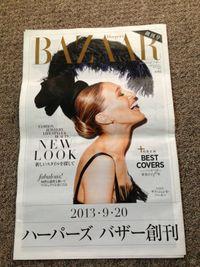 Harper's BAZAARが復刊!のパーティ