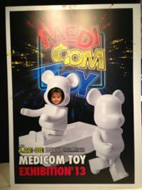 MEDICOM TOY エキシビション2013